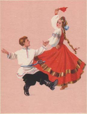 red folk dance