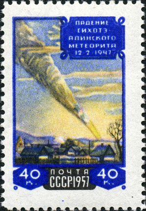 Sikhote-Alin Stamp