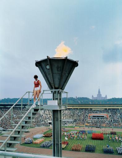 1980 Summer Olympiad