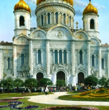 Cathedral of Christ the Savior early 20th century
