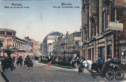 Kuznetsky Most, postcard (1903)