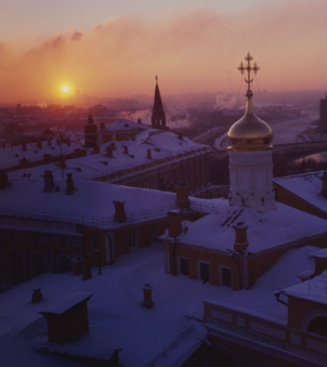 Moscow snowy rooftops