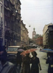 Moscow Streets (Petrovka) Vintage